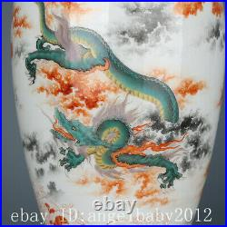 8.7 Fine Chinese Porcelain qianlong marked famille rose cloud dragon Pulm vase