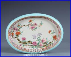 8 Old Porcelain Qing dynasty qianlong mark famille rose pomegranate peony Plate