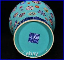 9.6 Qianlong Marked Old China Dynasty Famile Rose Porcelain Bottle Vase Pair