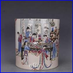 9 Chinese Old Porcelain qian long mark famille rose character Maid brush pot
