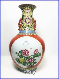 A Famille Rose Vase, Qianlong Mark, Republic Period