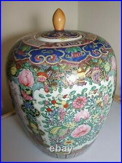 A Large Beautifully Painted Famille Rose Lidded Jar. 4 Character Qianlong Mark