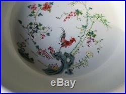 A Large Chinese Famille Rose Porcelain Brush Washer, Qianlong Mark