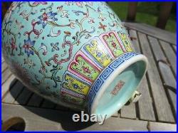 A Large Chinese Famille Rose Porcelain Vase Qianlong Mark