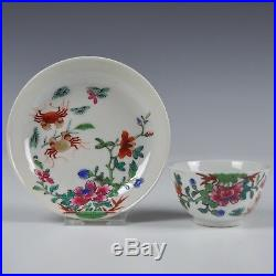 A Pair Chinese Porcelain Qianlong Period Famille Rose Cups & Saucers With Crabs