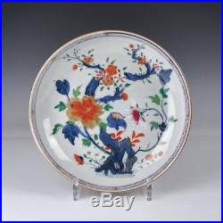 A Pair Of Chinese Porcelain 18th Ct Qianlong Period Famille Rose Floral Dishes