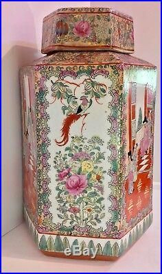 A Rare 19th c. LARGE Antique Chinese Qianlong Famille Rose Canton Covered Jar