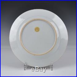 A Set Of 6 Chinese Porcelain 18th Century Qianlong Period Famille Rose Plates