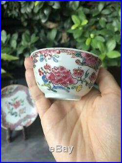 A Set of Chinese Qianlong Period Famille Rose Floral Cup and Saucer