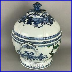 A large Chinese Qianlong period (1735-1796) famille rose figural tureen