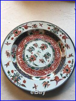ANTIQUE CHINESE PORCELAIN FAMILLE ROSE PLATE YONGZHENG QIANLONG 18th CENTURY