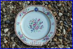 ANTIQUE CHINESE porcelain PLATE Armorial Famille Rose Crest QIANLONG