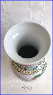Antic Poetic 3 Seal Qian Long Mark Chinese Export Famille-Rose Vase