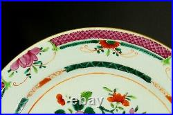 = Antique 1735-96 Qianlong Chinese Porcelain Charger Lg Plate Famille Rose 13.3