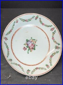 Antique 18TH C. Chinese Qianlong Porcelain Famille Rose Tea Cup Saucer