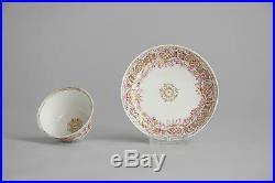 Antique 18th Qianlong Qing Chinese Porcelain Tea Bowl Eggshel Famille Rose China