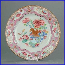 Antique Chinese 18C Yongzheng Qianlong Famille Rose Plate Duck platezh