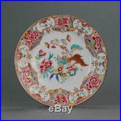 Antique Chinese 18C Yongzheng Qianlong Famille Rose Plate Flowers plate