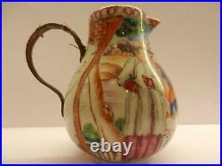 Antique Chinese 18th Century Porcelain Enamel Famille Rose Milk Jug. Qianlong