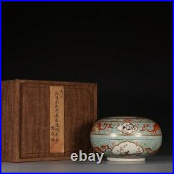 Antique Chinese Collection Famille Rose Porcelain Dragon And Butterfly Box