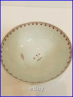 Antique Chinese Export Famille Rose Porcelain Qianlong bowl