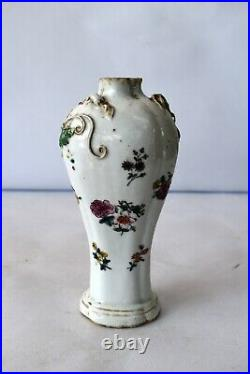 Antique Chinese Export Famille Rose Porcelain Vase Qianlong Period Leaf RaisedF