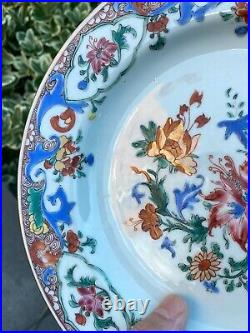 Antique Chinese Famille Rose Export Porcelain Plate Qianlong Period