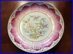 Antique Chinese Famille Rose Lotus Deep Plate 11, ca 1745, Qianlong period