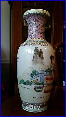 Antique Chinese Famille Rose Porcelain Vase QIANLONG MARK 12.5