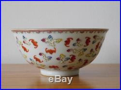 Antique Chinese Famille Rose Qianlong Porcelain Bowl Bats