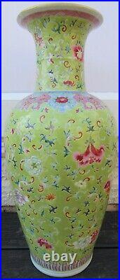 Antique Chinese Lime Green Famille Rose Ovoid Vase. Qianlong Mark And Period