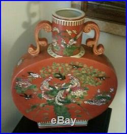 Antique Chinese Moon Flask Vase Famille Rose Phoenix Birds Qianlong Mark