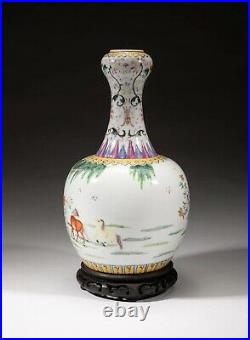 Antique Chinese Porcelain Famille Rose Porcelain Vase, With Qing Qian Long Seal