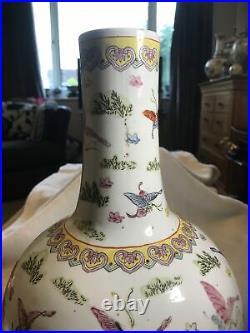Antique Chinese Porcelain Famille Rose Vase 6 Figure Qianlong Mark