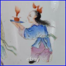 Antique Chinese Porcelain Famille Rose Vase Qianlong Mark Circa 1900