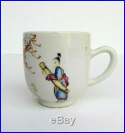 Antique Chinese Porcelain Qianlong Famille Rose Teacup With Handle Circa 1770