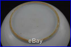 Antique Chinese Porcelain teacup & saucer Qianlong Period Famille Rose #2
