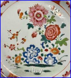 Antique Chinese Qianlong (1736-1795) Porcelain Octagonal Plate Famille Rose