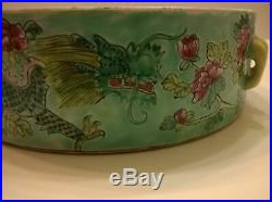 Antique Chinese Qianlong Porcelain Famille Jaune Dragon Pot Old