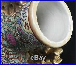 Antique Chinese Qianlong Porcelain Famille Rose Moon flask Vase HUGE