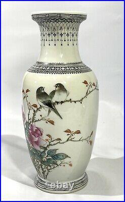 Antique Chinese Qianlong Republic Period Jingdezhen Famille Rose Vase