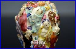 Antique Chinese Qing Qianlong MK Famille Rose 18 Immortal Porcelain Snuff Bottle