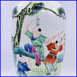 Antique Chinese Republic Period Porcelain Vase Qianlong Famille Rose 9 1/4