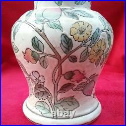Antique Chinese Vase Famille Rose Peach CH'IEN LUNG QIANLONG Dynasty Marked Rare
