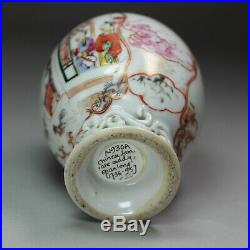 Antique Chinese famille rose caddy, Qianlong (1736-95)
