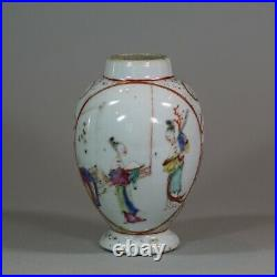 Antique Chinese famille rose caddy, Qianlong (1736-95,)