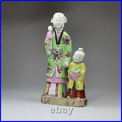 Antique Chinese famille rose figure group, Qianlong (1736-95)