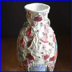 Antique Chinese famille rose relief decorated mandarin palette vase, Qianlong