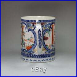 Antique Chinese famille rose tankard, late Qianlong (1736-95)