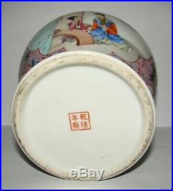 Antique Chinese japan Porcelain Canton Famille Rose Vase Qianlong Kaishu